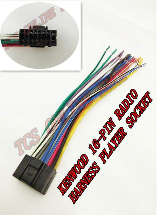 KENWOOD 16-PIN 1DIN 2DIN WIRE WIRING HARNESS CONNECTOR CABLE PLAYER on