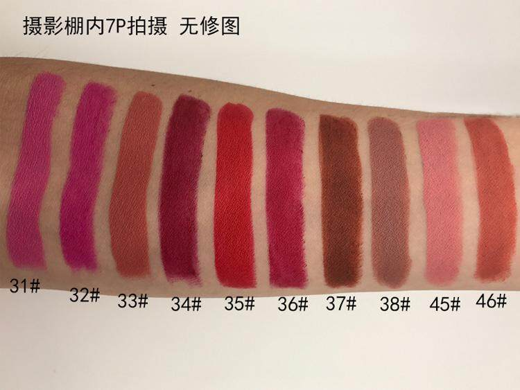 The second HL matte matte lipstick does not fade color moisturizing matte aunt red does not fade color bean sand(39#)