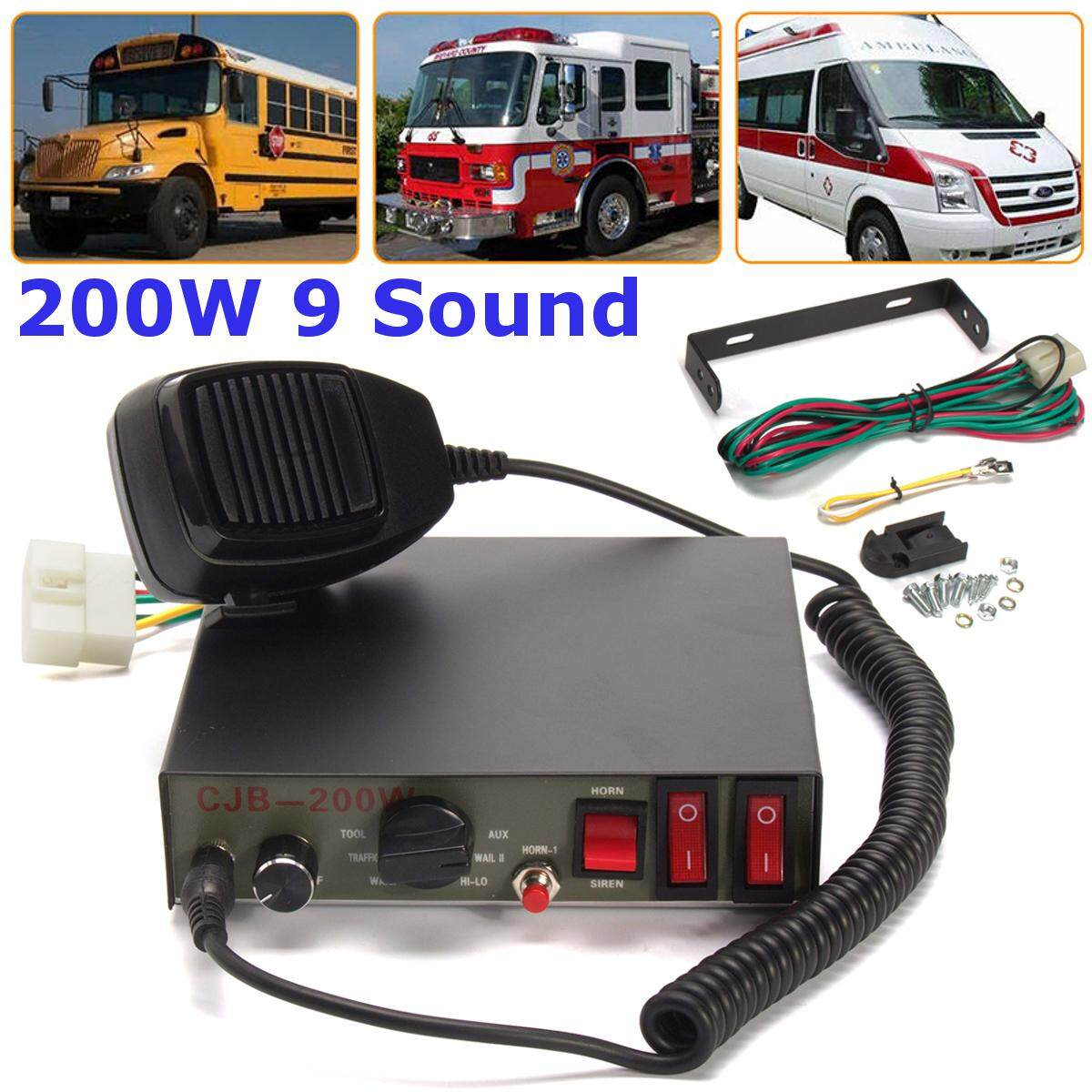 Set 200W 8 Tones Loud Car Warning Alarm Police Fire Siren Horn PA Speaker 12V With Wireless Remote Control