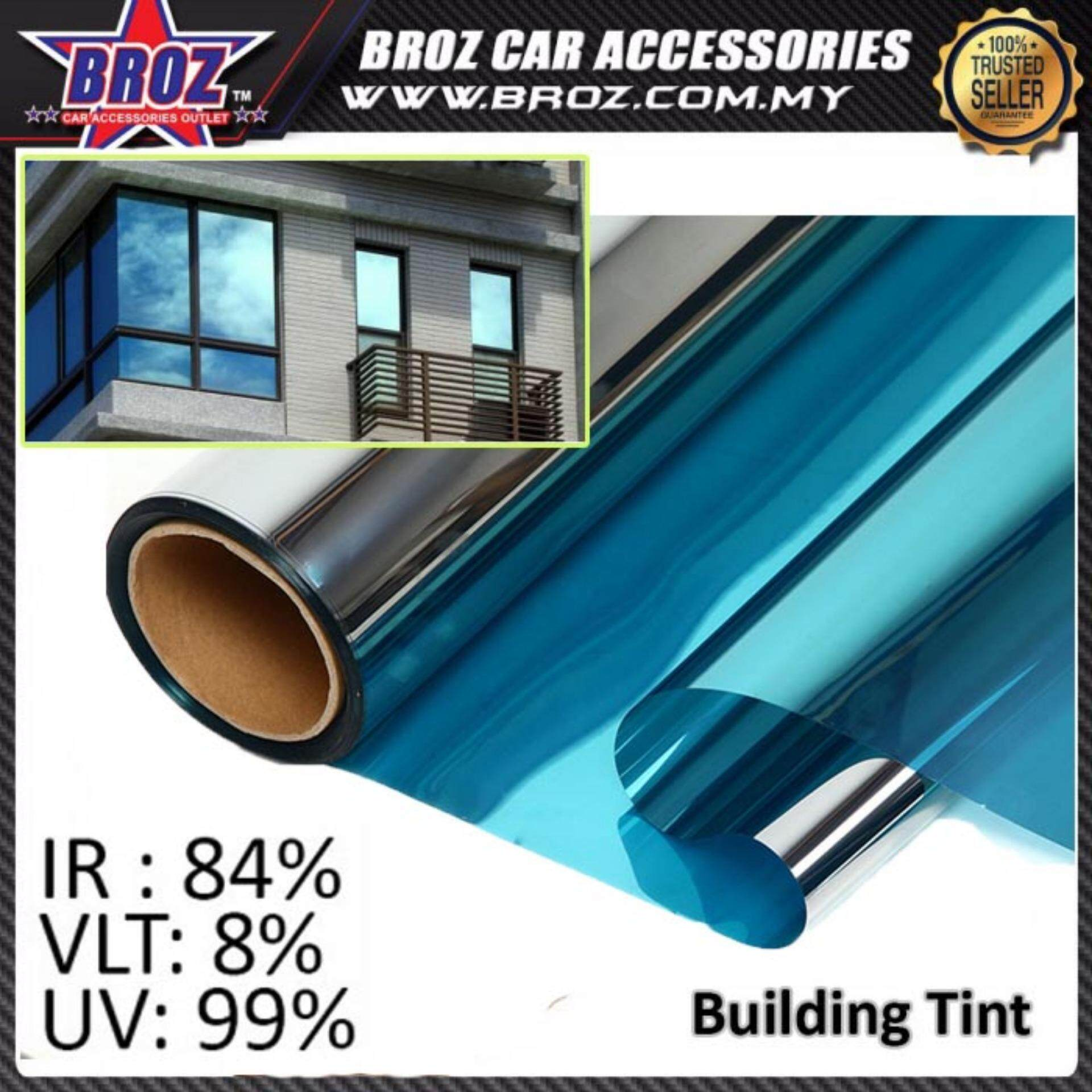 Broz 2 ROLL (2ft x 2ft) Blue Silver Solar Control Window Tint Film