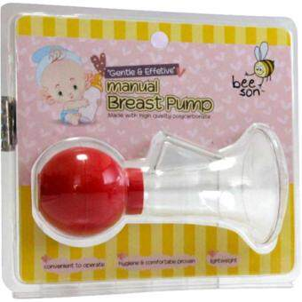 BEESON BREAST PUMP (81231)