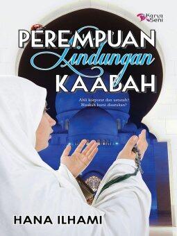 Perempuan Lindungan Kaabah (eBook)