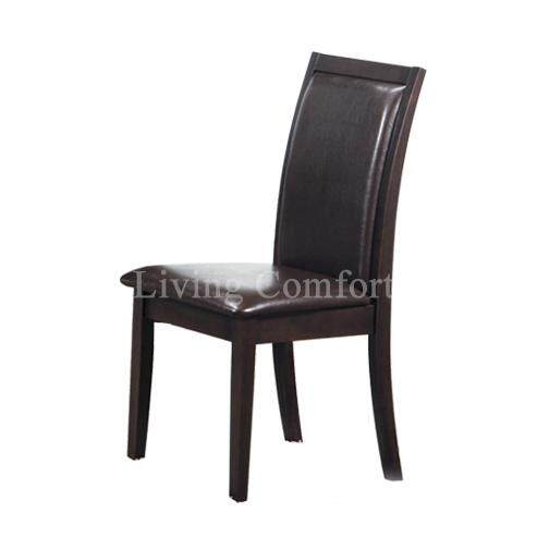 2 PIECE Marvis solid rubberwood dining chair (Made in Malaysia)