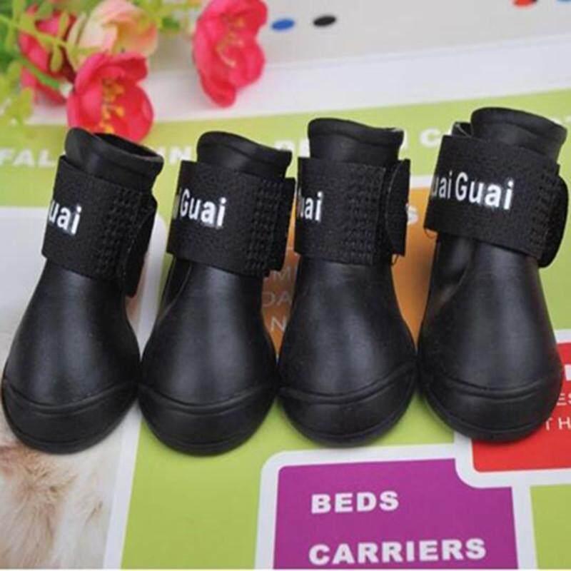 4Pcs//Set Fashion Pets Dog Rubber Rain Shoes Colorful Silica Waterproof  SML