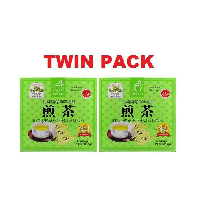 [EXPIRY YR2021] OSK Green Tea Bundle Deal 2 x 2g x 50packs