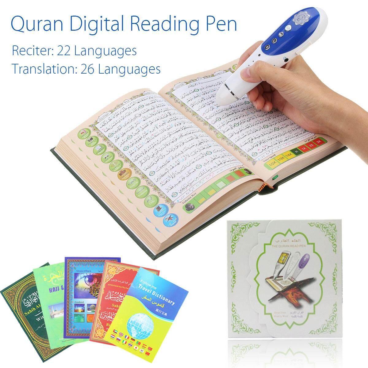 Holy Quran 8GB Pen Reader Islamic Muslim Prayer Read Digital Speaker Gift Set