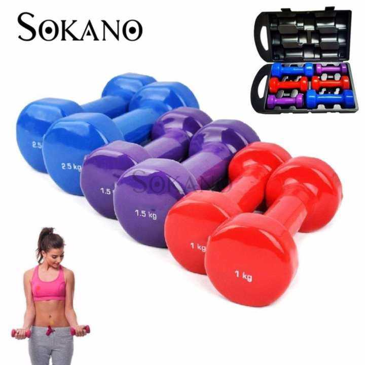 Lazada Dumbbell Set: SOKANO Fitness Weight Training Vinyl Coated Dumbbell Set