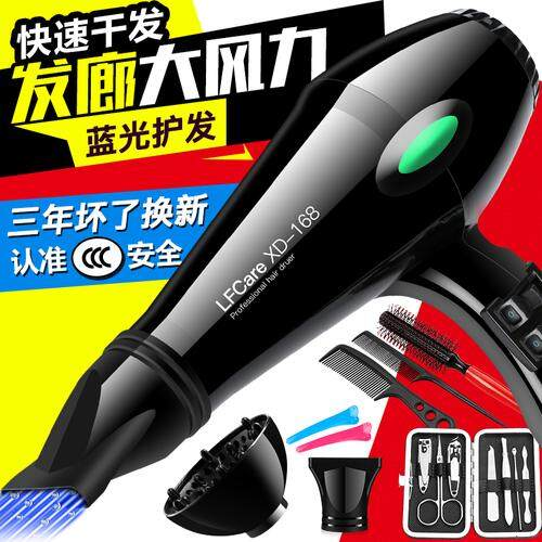 The Kai hair dryer hair gallery manages domestic affairs to use to greatly generate electricity Lai Fu 0 blow hot breeze of cold tube of breeze hair store 3 power appropriations 00 not harm