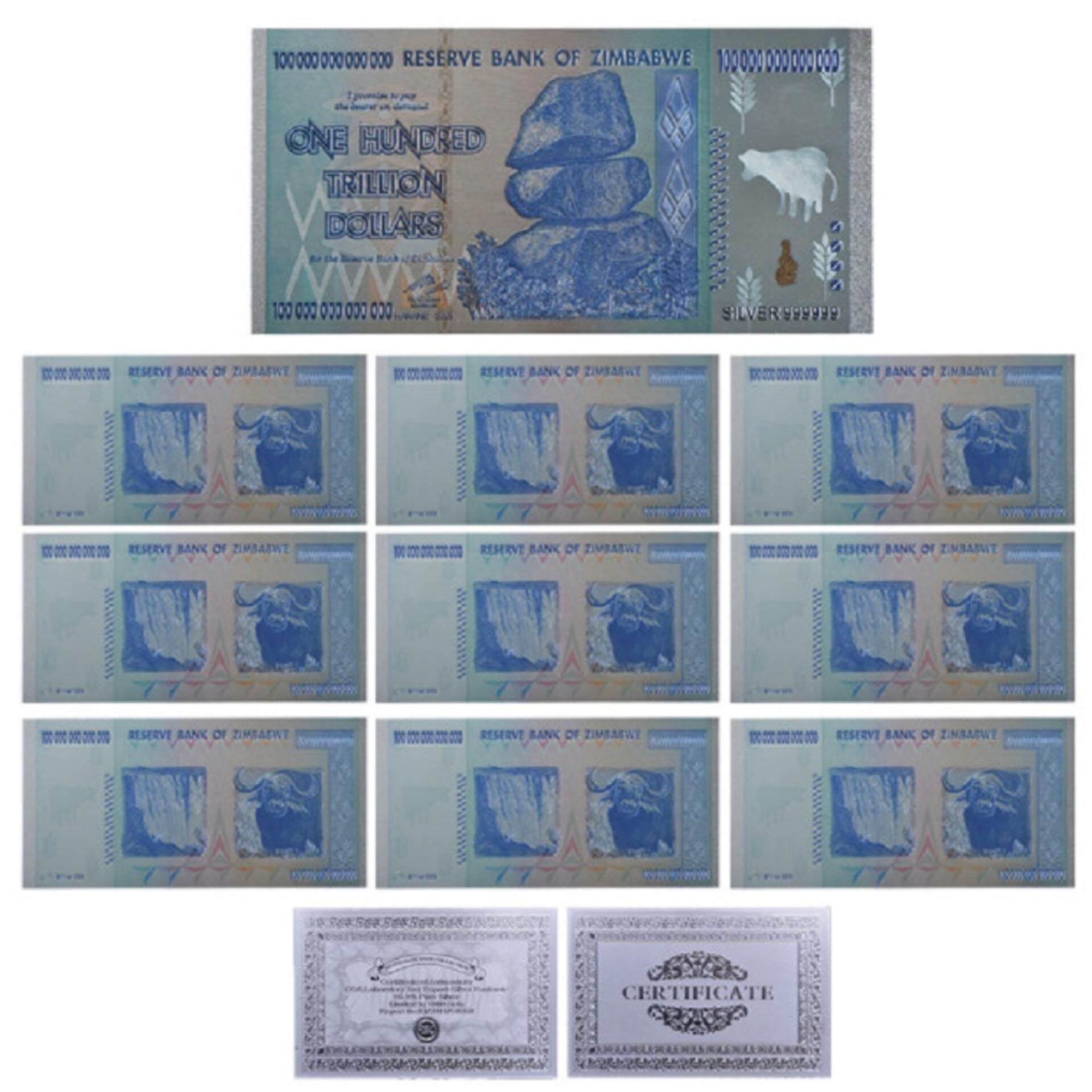 10 X Zimbabwe 100 Trillion Dollar