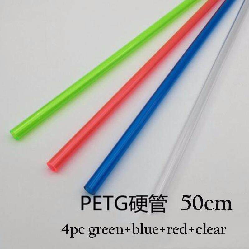 2pcsPETG Water Cooling Rigid Hard Tube 10mm 14mm 10/14mm 50cm four Multicolor - intl