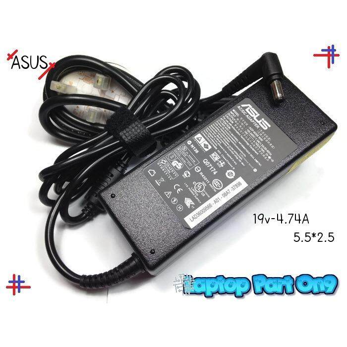 Asus A43JA Laptop Charger Image