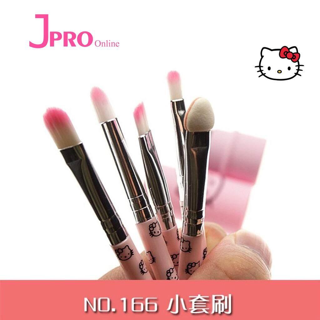 daec2cf8f Cute 5PCS Hello Kitty Portable Makeup Brush Suit Makeup Eyelash Bucket |  Lazada