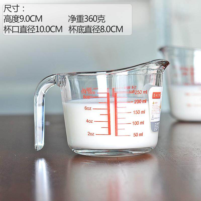 Fenix with Measuring Glass Measuring Cup Children Milk Cup Thick Tempered  Breakfast Cup Microwave Oven Heating
