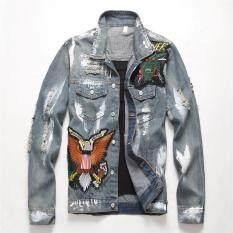 Thời trang nam quần Jean áo khoác, thêu và rap Áo khoác denim với phong cách phương Tây, quần áo cho Mùa thu Đông (XANH DƯƠNG Nhạt)