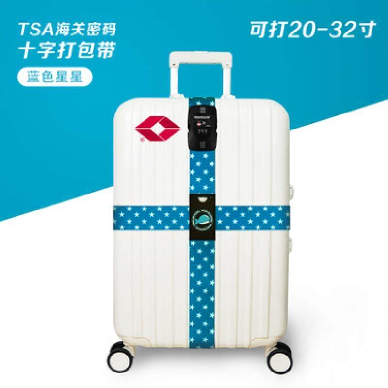 Travelkin Colorful Luggage Suitcase Cross Strap Belt Band With TSA Lock Tag image on snachetto.com