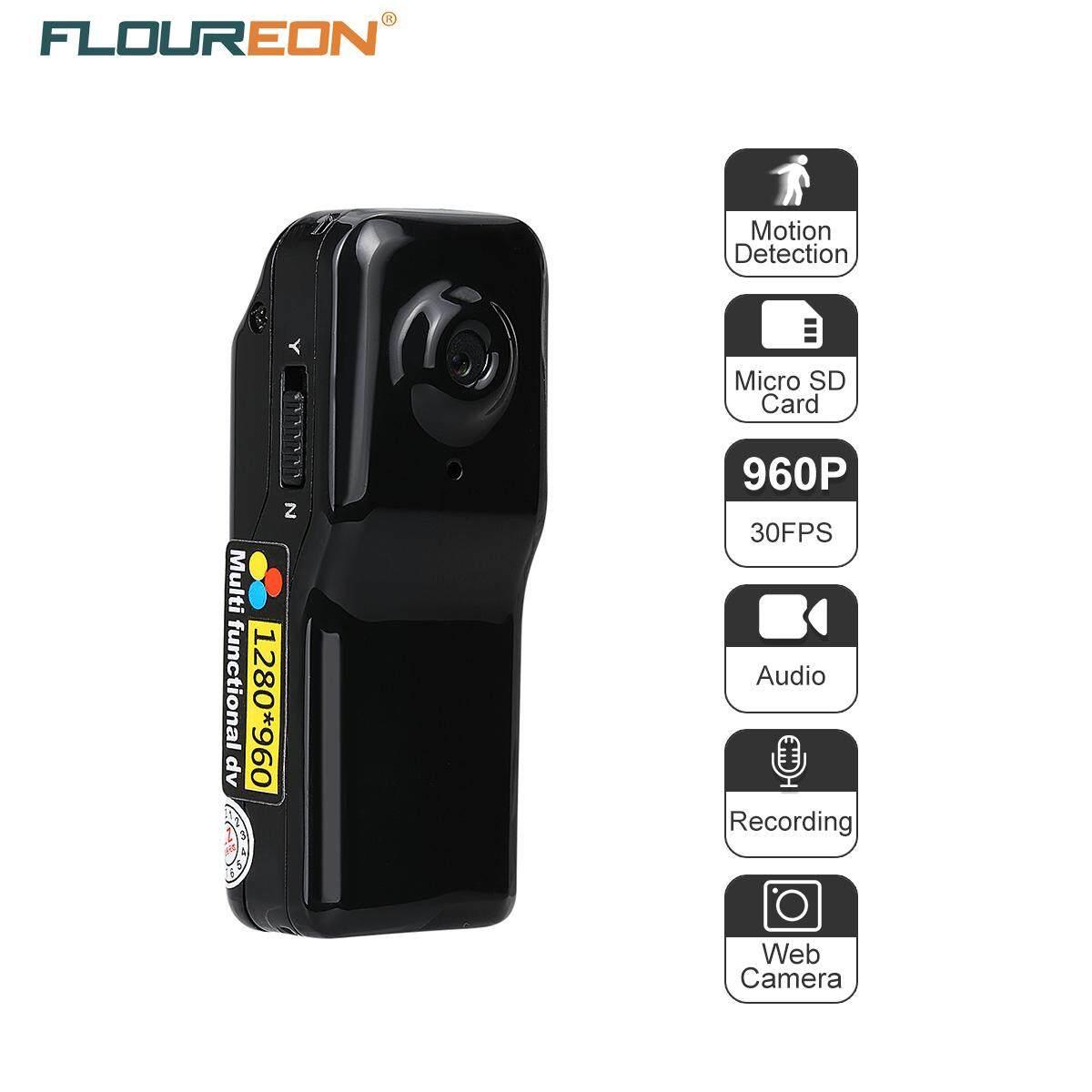 Mini DV FLOUREON 1.3 Mega Pixels HD DVR Sports Camcorder Video/Audio/Capture Motion Detection Recorder PC Web Camera Black