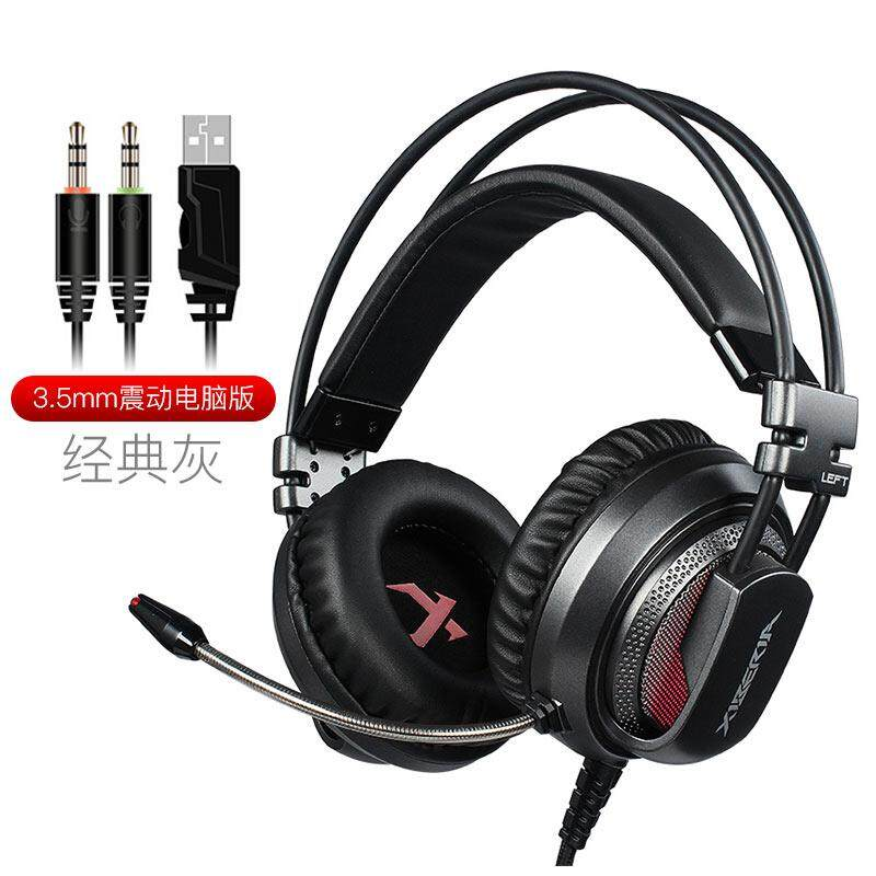 Siberian V10 Computer Game Vibration Headset ACE-Jedi Survival Chicken Only Headsets