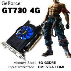 NVIDIA GT730 4GD3 128bit PCI-express2.0 Desktop HD Video Card Independent Game Video Card Graphics Card HDMI+VGA+DVI Support DirectX11
