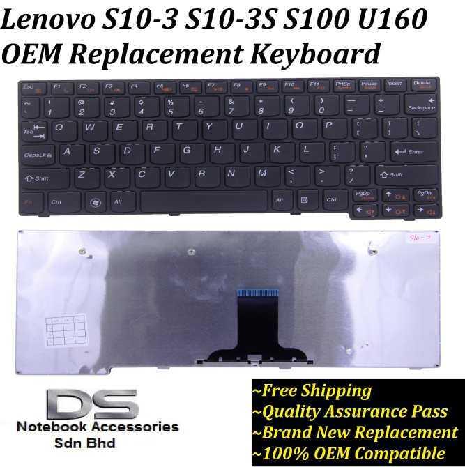 Pengganti Keyboard Laptop Lenovo Ideapad S110 Series/lenovo S10-3 Keyboard By The Lansi Shop.