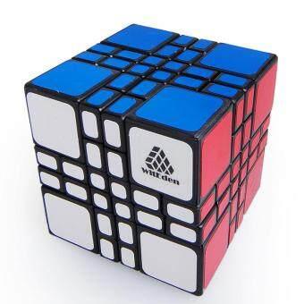 Veecome ThinkMax® 4x4x4 Mixup Plus Black Magic Cube Puzzle For Children
