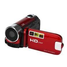Camera Gia Đình HD 1080P 16M 16X Máy Thu Phóng Kỹ Thuật Số Máy Quay Video TPT Camera LCD DV