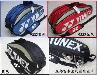 ราคาช็อก 3 Color Yonex 9332 Badminton Bag Double Zips Bag With Shoes Compartment + 2 Main Packe 2 Main Packe 2 Sides Pocke + 1 Sling Straps (Black,Blue,Red) ...