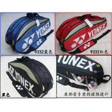 3 Color Yonex 9332 Badminton Bag Double Zips Bag With Shoes Compartment + 2 Main Packe