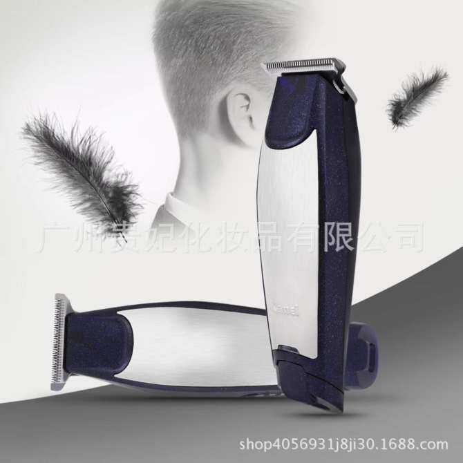 Vintage Oil Head Carving Electric Clipper T-Type Zero Head Hair Clipper Kemei Professional Beauty Power Pusher Scoring Trimming By The Rihua Shop.