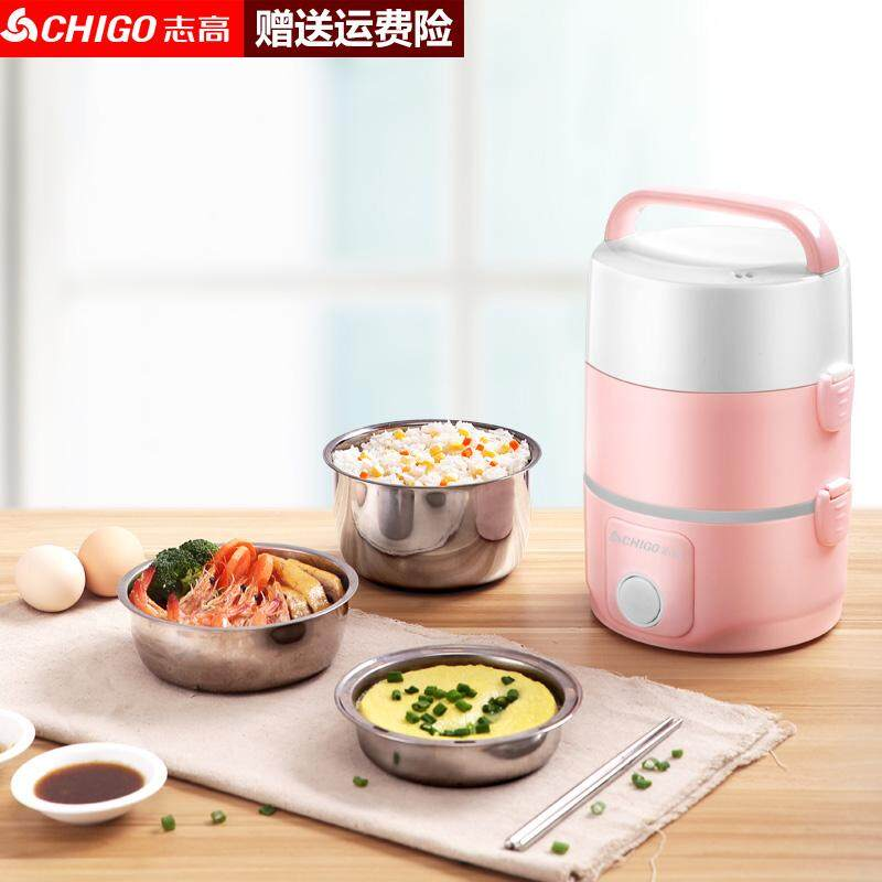 Chigo Three Layers Electric Lunch Boxes With Three Stainless Steel Liner Pink By Bermoon.