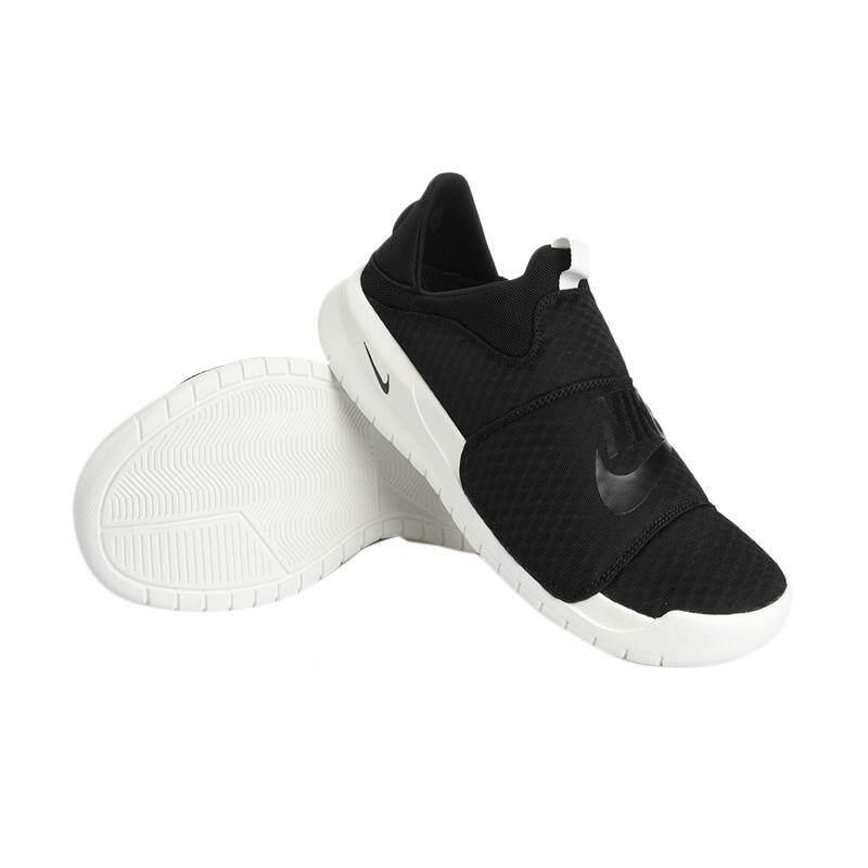 Nike Benassi Slip Men's Shoe: Buy sell