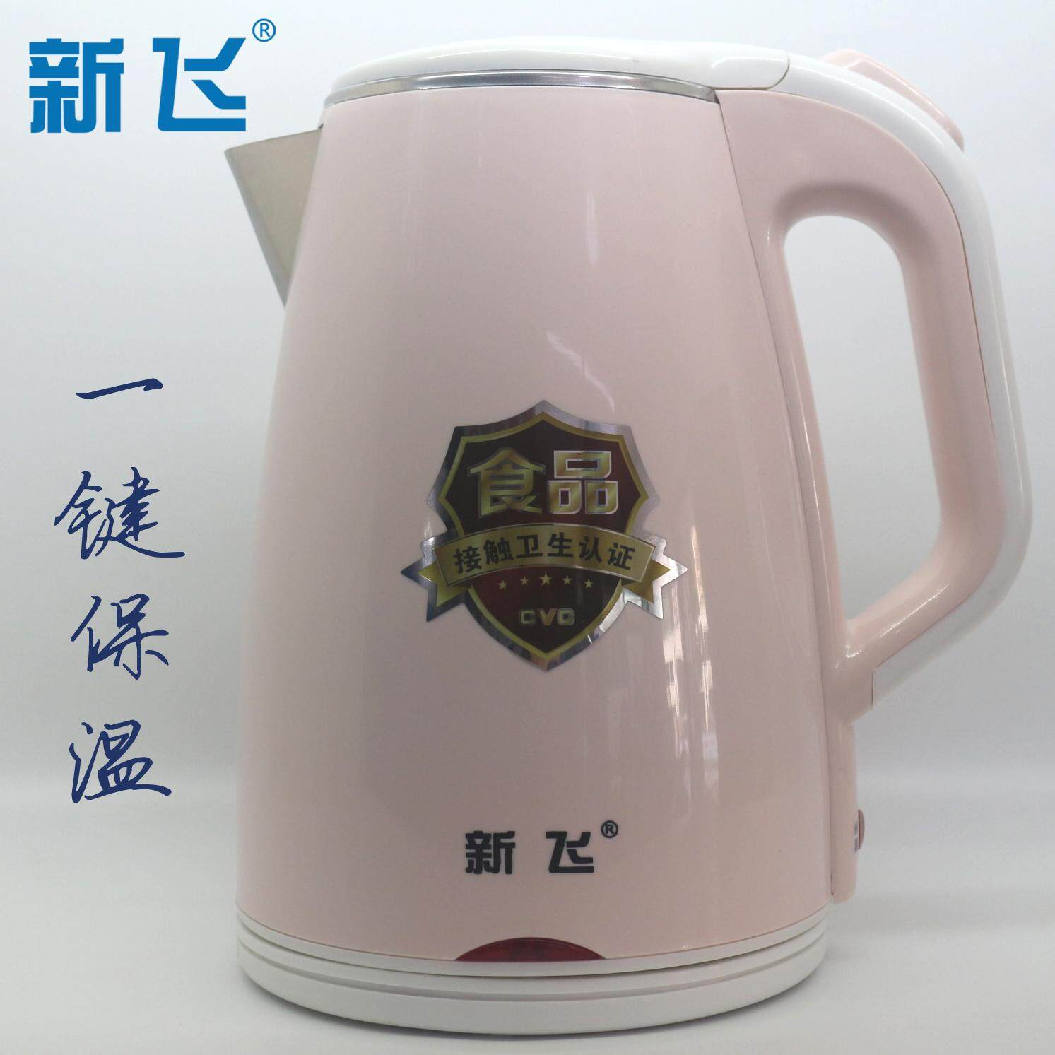 Lately fly an automatic heat preservation electricity canteen a domestic expenses 304 stainless steel the automatic heat preservation burn canteen