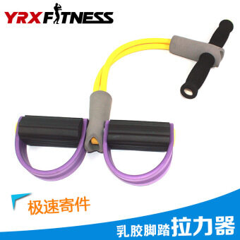The chest chest foot pedal pull rope sit up machine (fast delivery)