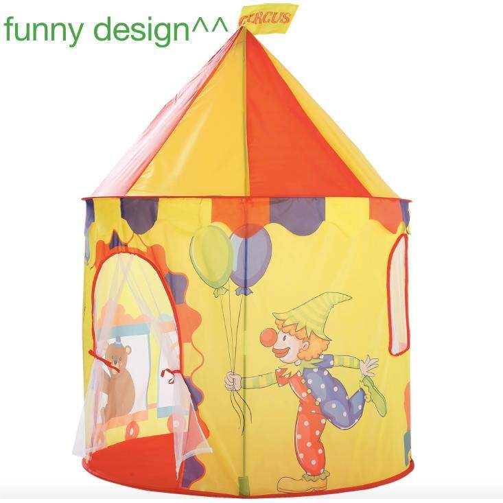New Portable Folding Kids Play Tent Toys Playhouse Funny Circus Style (yellow) (multicolor) By Your Warehouse.