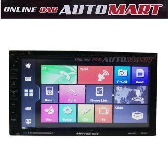 "PREMIER PM-6905 Car Multimedia Solutions 6.95"" Double Din Full Digital Touch Screen"