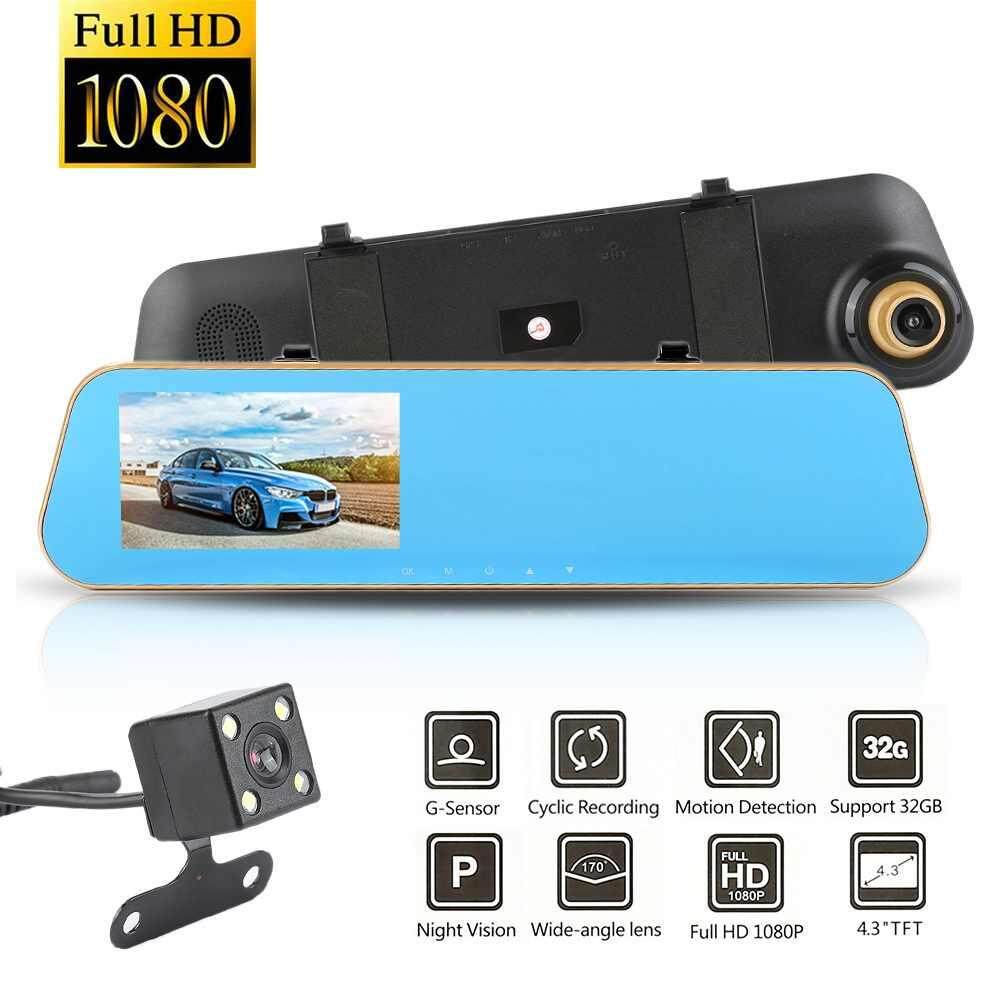 "Costel 4.3"" LCD Display Ultra Wide Angle Driving recorder Front Rear Camera HD 1080P Parking Monitoring - intl"