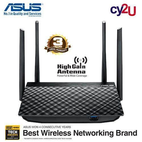 ASUS RT-AC58U Wireless-AC1300 Dual Band Gigabit Router