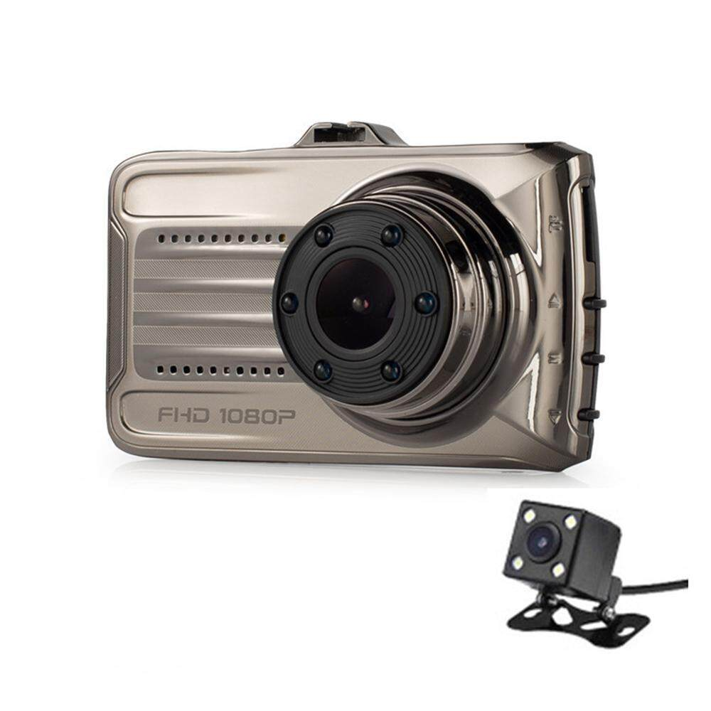 fuskm Dashboard Camera DVR Video Recorder Dual Lens 1080p Hd Ir Night Vision (Gold) - intl