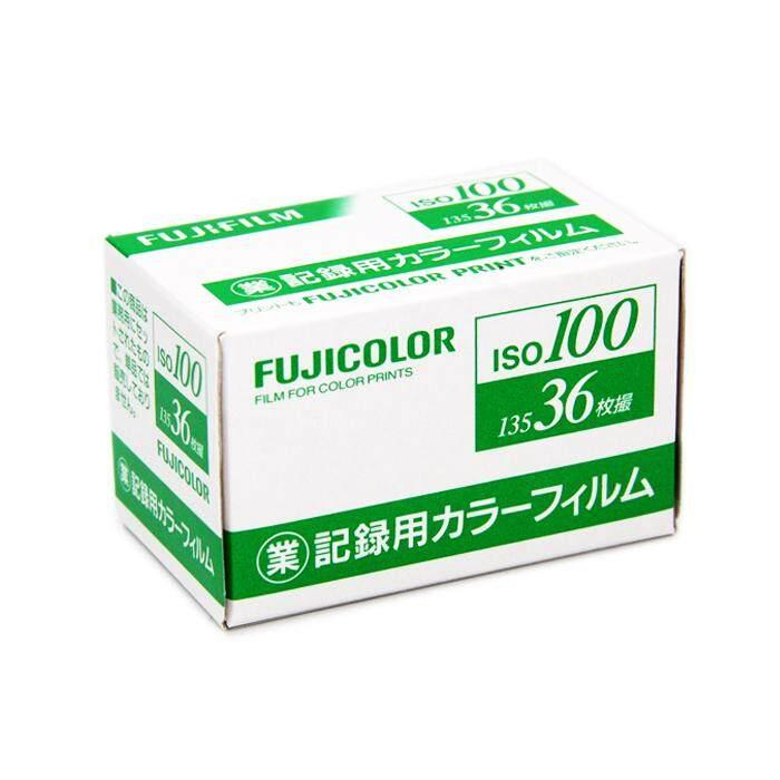 Fujifilm Màu Kinh Doanh Tập Kinh Doanh CuộN Phim