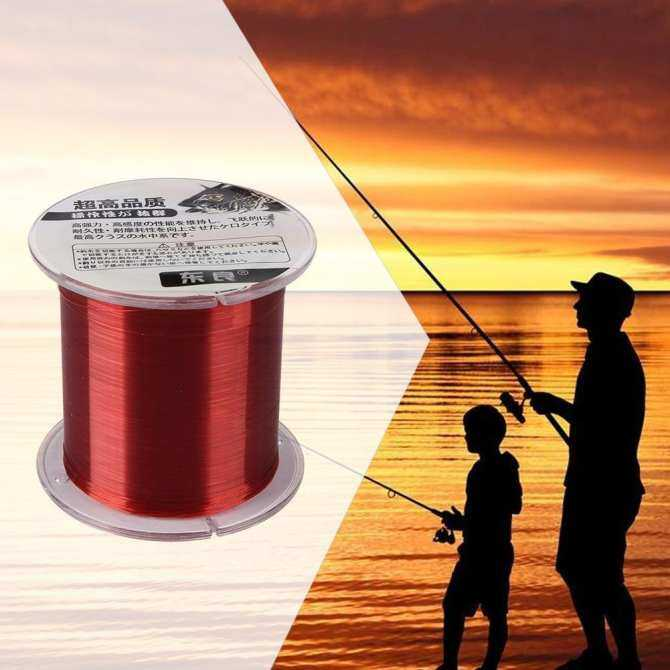 500m Fluorocarbon Resin Nano Strong Leader Line Outdoor Sea Fishing Rope(Neutral .