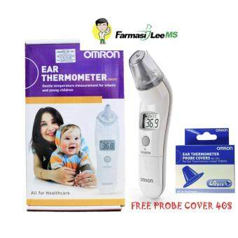 Omron Ear Thermometer MC-523 (TH 839S) FOC Probe Cover 40s -1 year warranty