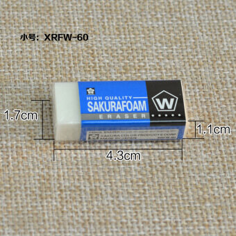 CUKRFGY High Polymer Clean Rubber Mapping XRFW-100-60 Large Size Fine Art Rubber Eraser Product