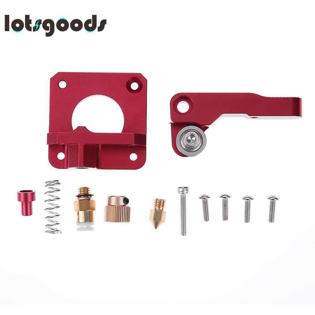 MK8 Extruder Aluminum Alloy Block Extruder 1.75mm Filament for Creality 3D - intl(Trắng cổ)