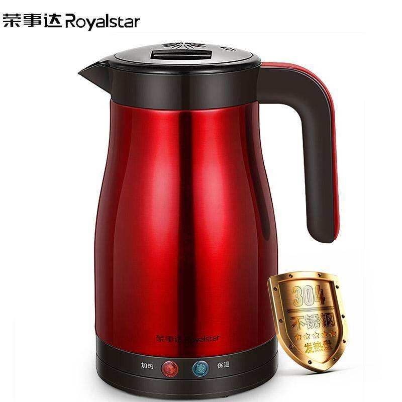 Rongshida electric kettle 304 stainless steel automatic power off double anti-scalding insulation household kettle 1.5L