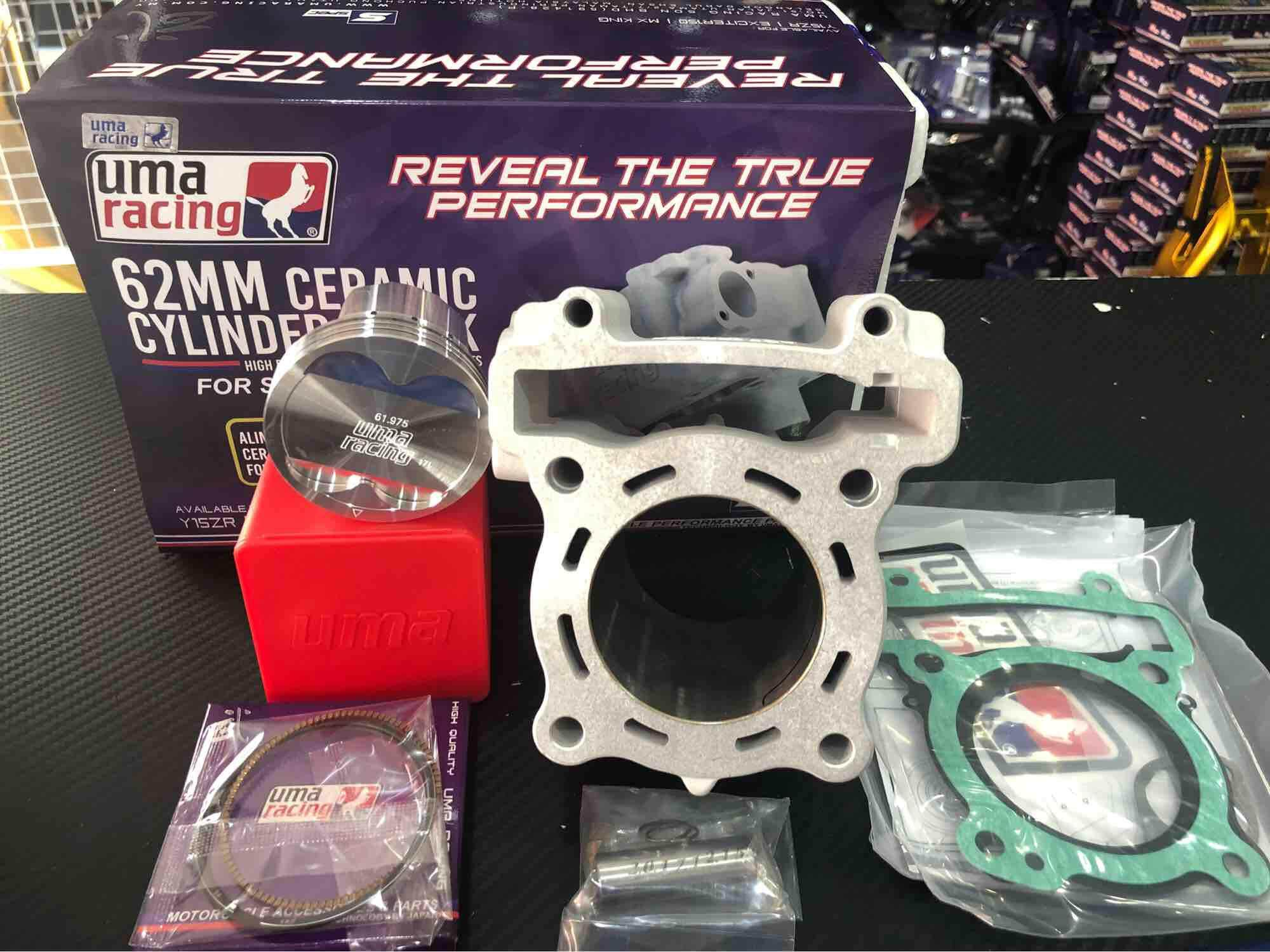 Y15ZR Uma Racing Ceramic Block(62mm)