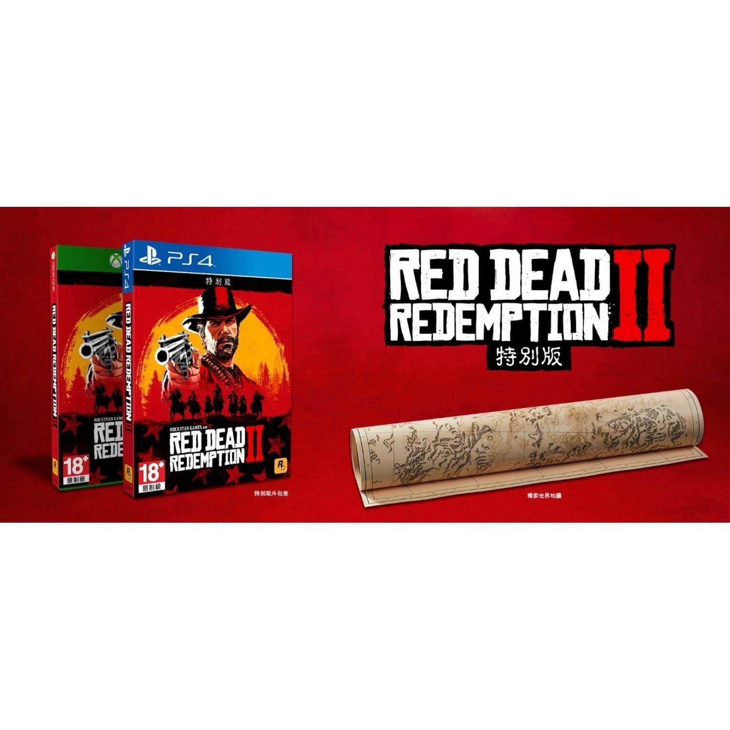 PS4 Red Dead Redemption 2 Special Edition (R3/ENG/CHN)