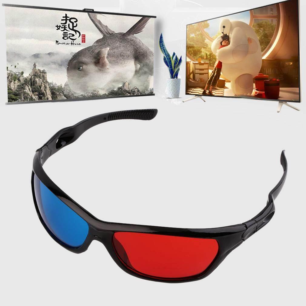 Tĩnh Lạc Gọng Đen Đỏ Xanh Dương 3D Mắt Kính Chiều Anaglyph Phim Game Dvd