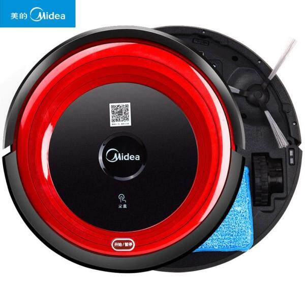 MIDEA One-button Control Wireless Sweep Floor Robot Cleaners 120㎡ working Scope Automatic Match Recharge Home Mop Four Working Modes/Pattern Fully Automatic Intelligent Vacuum Cleaner , Water Removal Machine,Red Singapore