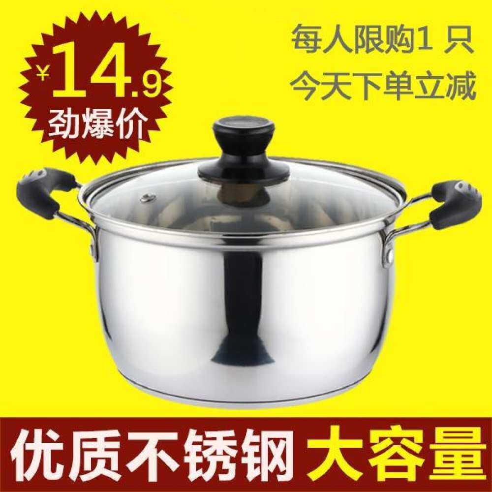 Menebal piring sup panci chaffy kecil