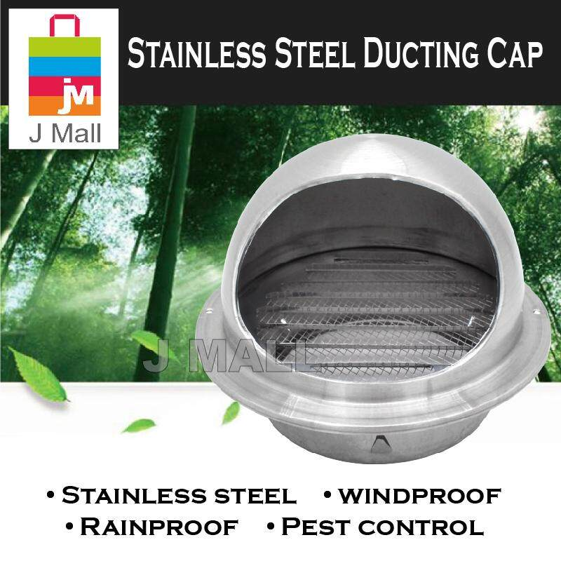 "AL 6"" (160mm) Stainless Steel Hood Ducting Cap - For Ducting Hose"
