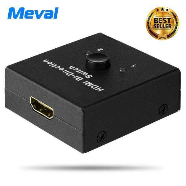 Meval HDMI21 2x1 1x2 UHD 4K Bi Direction HDMI 2.0 Bi-Direction Switch Switcher Splitter Hub HDCP 3D 4Kx2k